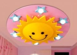 Светильник в виде солнца