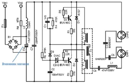 схема энергосберегающего светильника