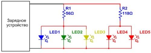 Схема подключения лампочек