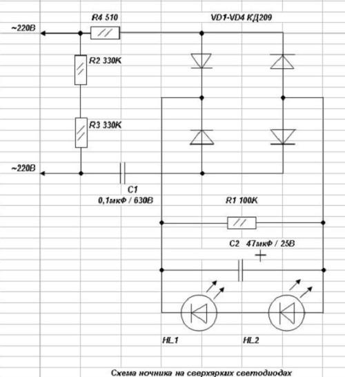 Схема ночника