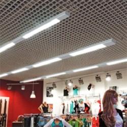 Внешний вид модульных светильников
