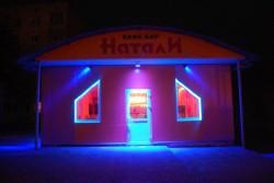Здание с подсветкой