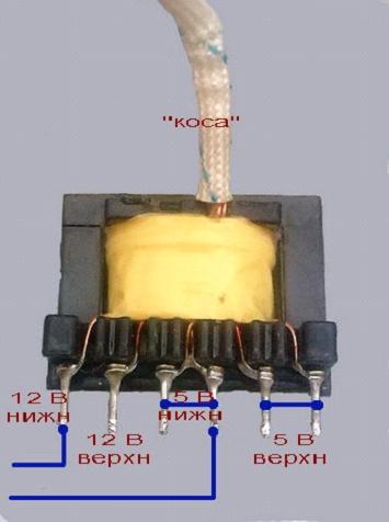 Импульсный трансформатор 22