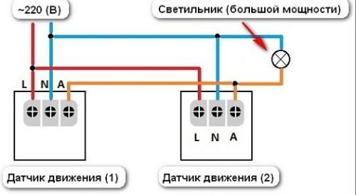 Подключение датчика к проводке