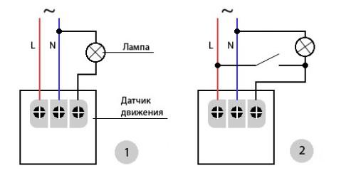 Подключение датчика к светильнику