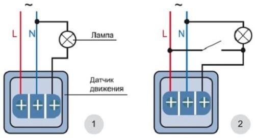Подключение датчика с выключателем