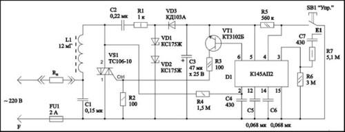 Схема микросхемы К145АП2
