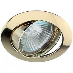 Вариант комбинированного светильника