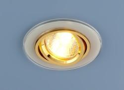 Люминесцентный точечный светильник
