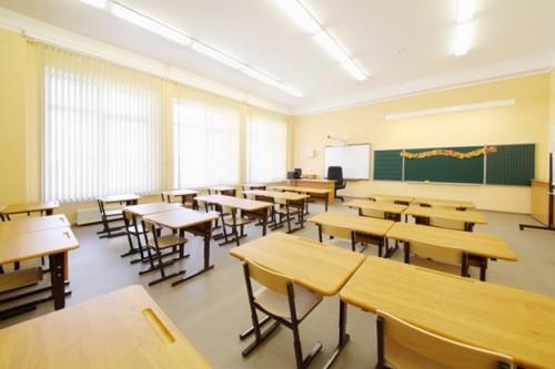 Освещение классов