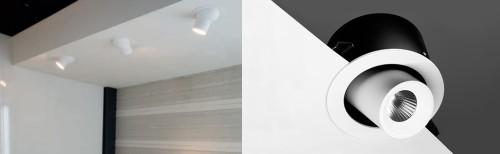 Вариант прожекторного мини-светильника