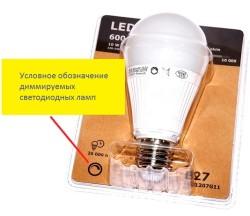 Вариант диммируеммых светодиодных ламп