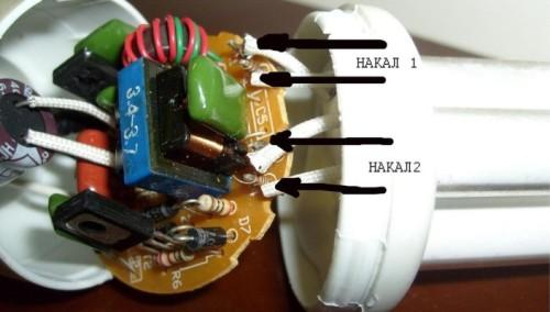 Лампа и подключение схемы