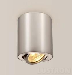 Стильный светильник серии Djuren