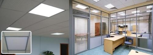Растровый вариант освещения в офисе