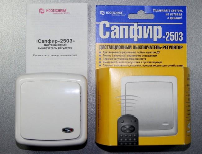 Коробка с выключателем и его характеристиками