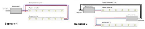 Схемы подключение светодиодных лент