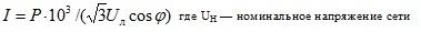 Формула для нахождения силы тока