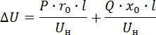 Формула расчета сопротивления