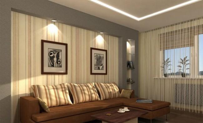 Пример местного освещения в помещении