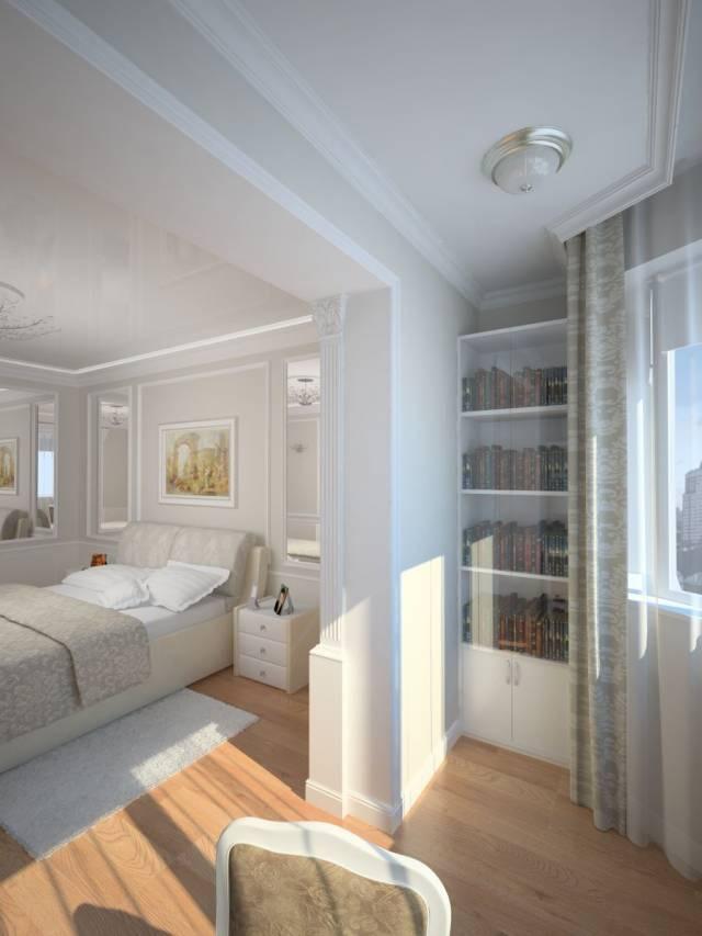 Общая подсветка лоджии и комнаты