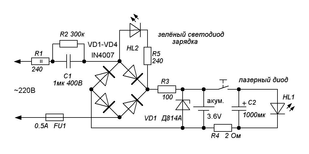Светодиодный фонарь своими руками схема 59