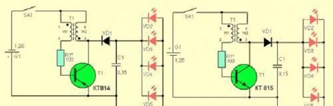Пример схемы фонарика