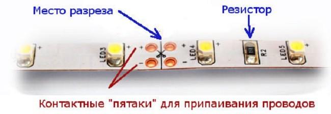 Светодиодная лента как работает