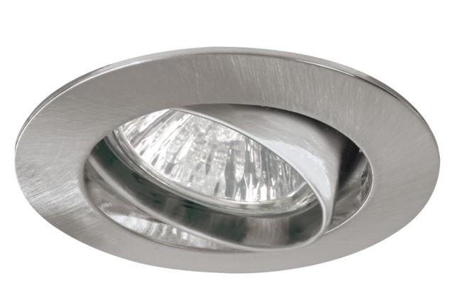 Точечный светодиодный светильник для подвесных потолков