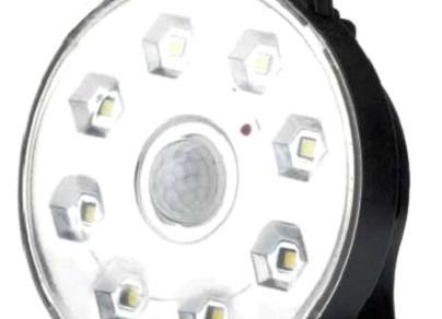 Светильники с датчиком движения