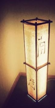Японская лампа