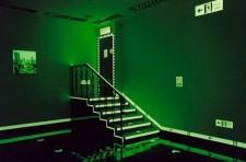 Аварийное освещение помещения